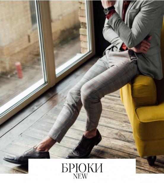 Мужские брюки кэжуал