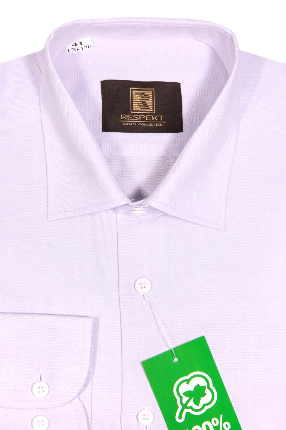 Сорочка мужская 249 (53-08)