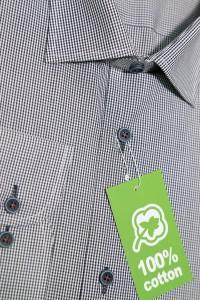Сорочка мужская 283 (54-07)
