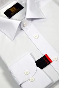 Белая мужская однотонная офисная рубашка 338 (54-07)