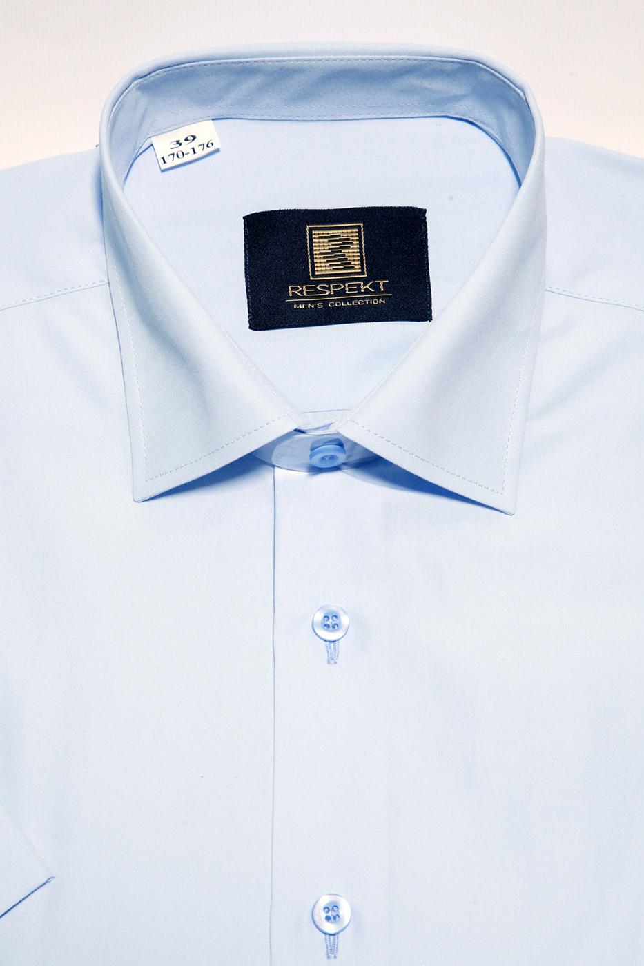 Голубая мужская однотонная рубашка с коротким рукавом КР 254 (5407А)
