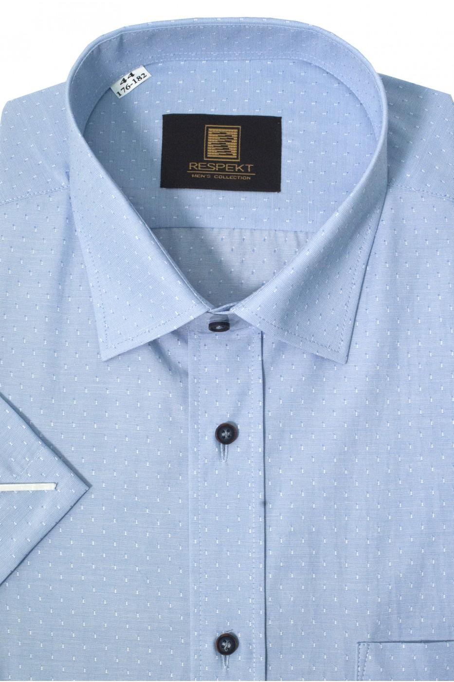 Голубая мужская рубашка в синюю крапинку с коротким рукавом КР 320 (54-07)