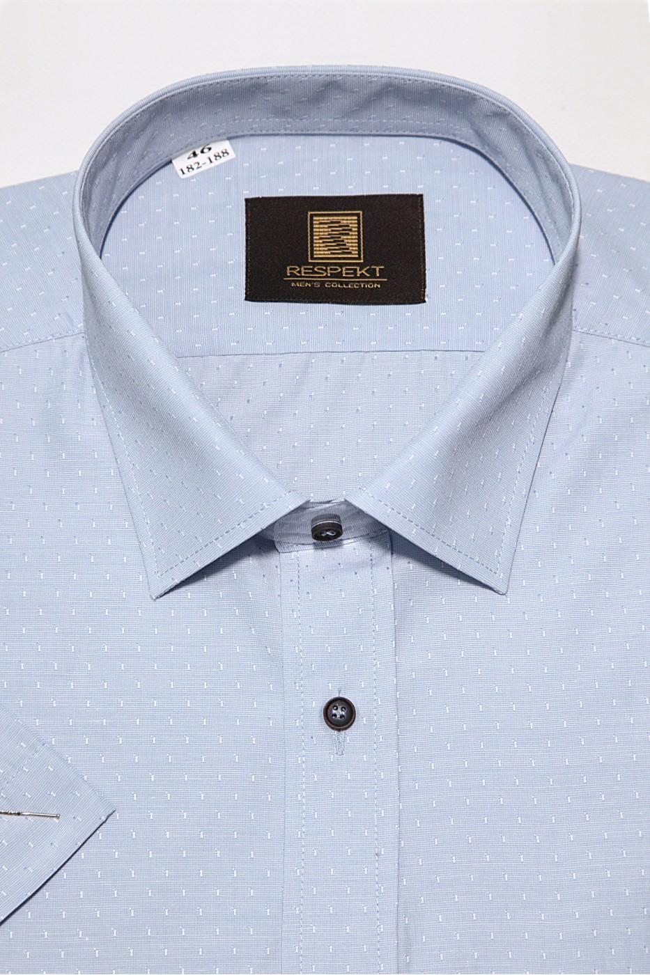 Голубая мужская рубашка в синюю крапинку с коротким рукавом КР 320 (53-08)