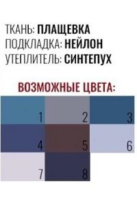 Куртка женская РОЗАЛИЯ ЦВ.4